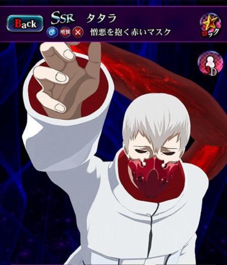 SSR タタラ ~憎悪を抱く赤いマスク~