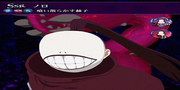 SSR ノロ ~喰い散らかす赫子~